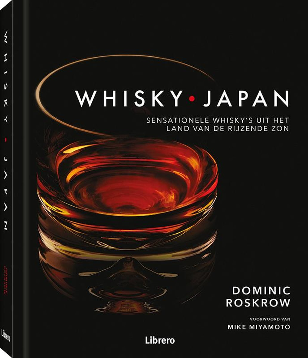 Whisky Japan cover